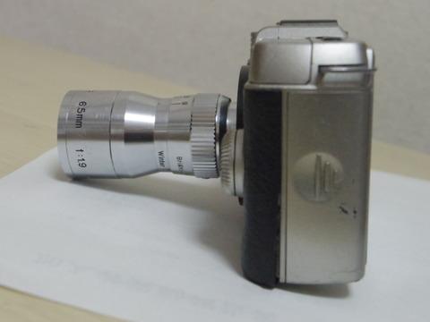 IMGP7451