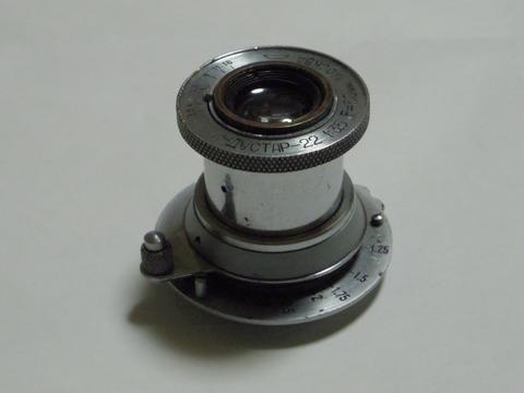 IMGP2681