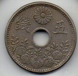 大型5銭白銅貨額面