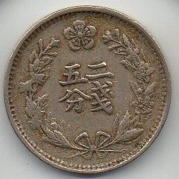 2銭5分白銅貨07額面