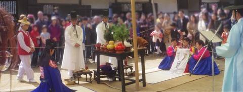 韓国の婚礼