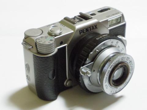 IMGP2648