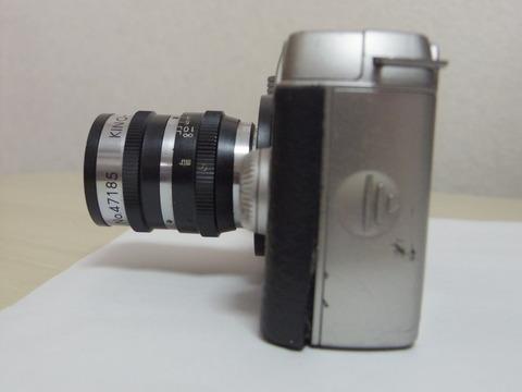 IMGP8732