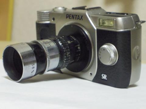 IMGP6873