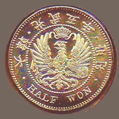 鷲20圜金貨鷲図