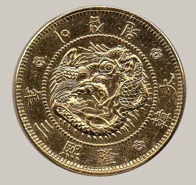 20金貨龍図