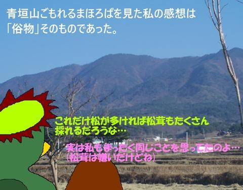 慶州は国のまほろば