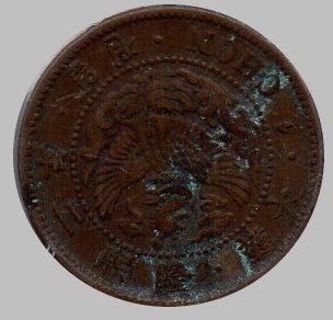 1銭銅貨(小型)鳳凰図
