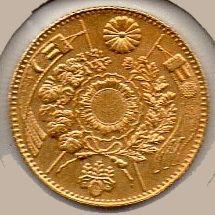 旧2円金貨レプリカ表面