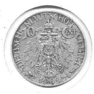 青島10セント銀貨裏