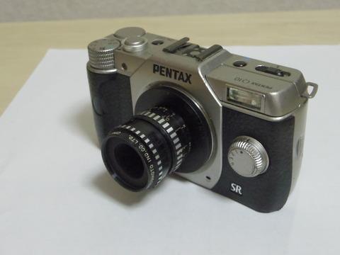 IMGP5286