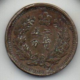 2銭5分白銅貨06額面
