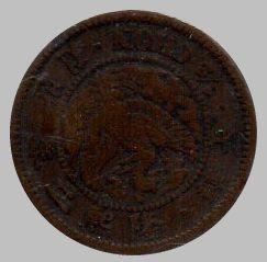 半銭銅貨(小型)鳳凰図