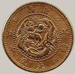 10圜金貨龍図