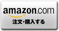 sale_button_amazon