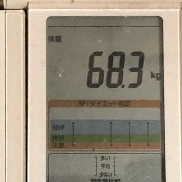 708FA632-23EA-471A-8EE6-6B85DCB77E4A
