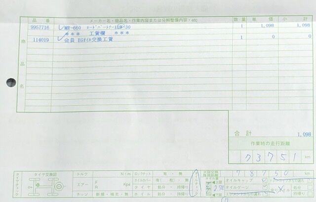 D9FC3AFC-F179-45F3-AF63-C6A5B9448124