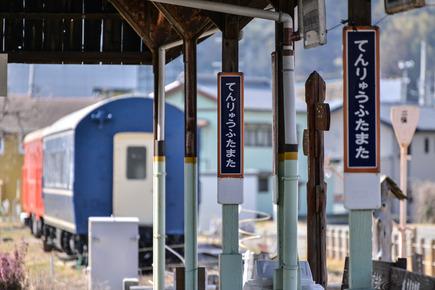 天竜浜名湖線4