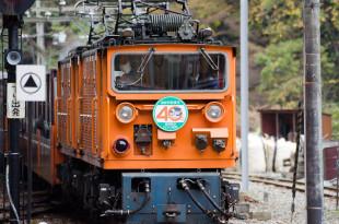 黒部峡谷鉄道10