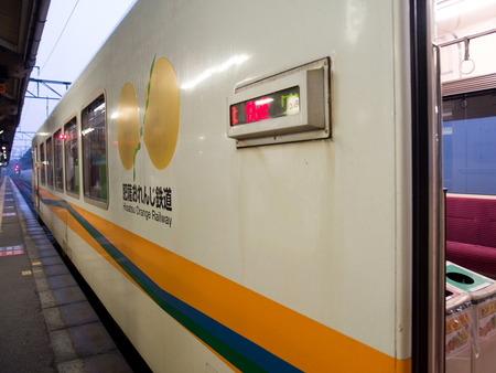肥薩オレンジ鉄道2