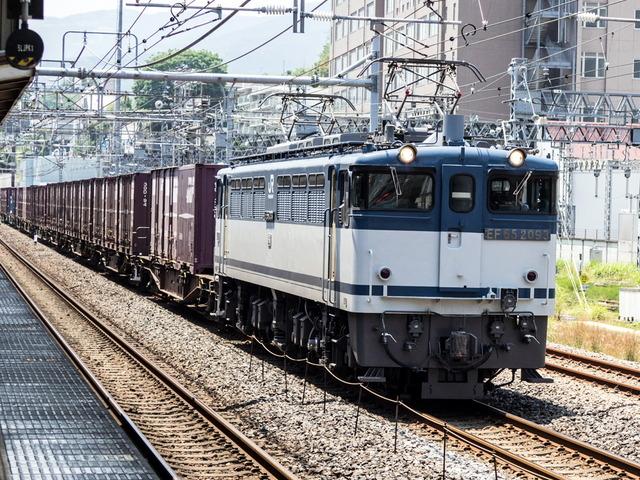 EF652093