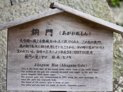 小田原城15