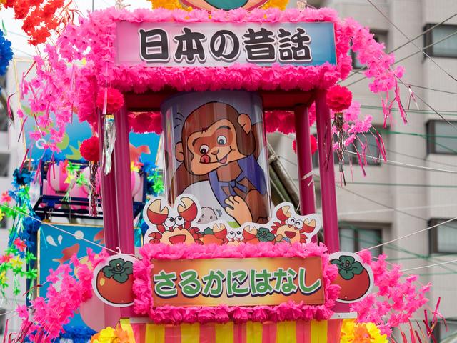 平塚七夕祭24