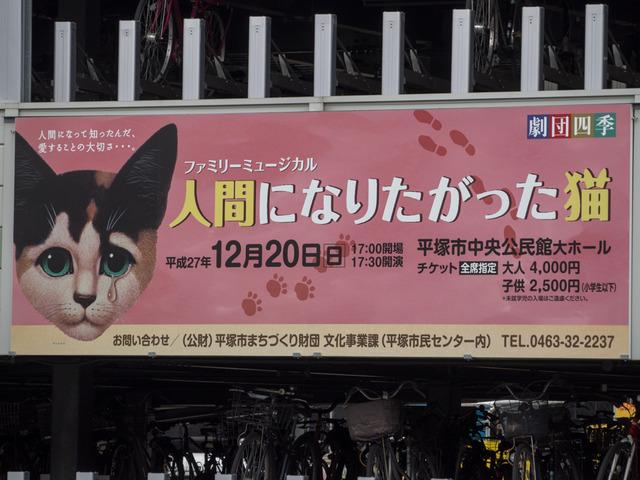 平塚駅01