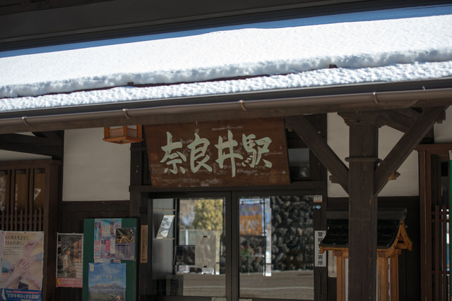 雪景色35