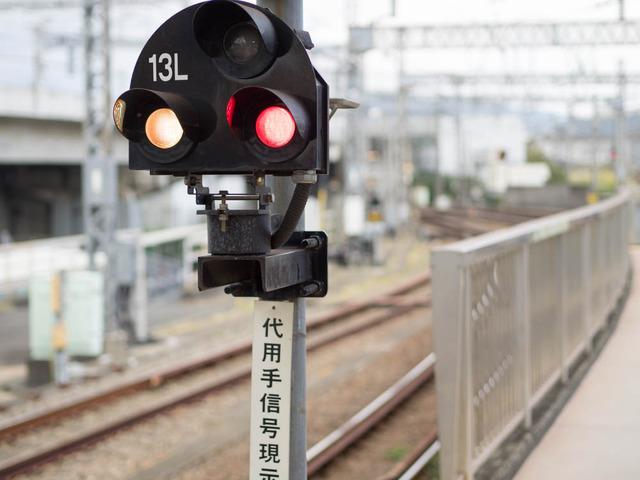 鉄路(根府川駅)18