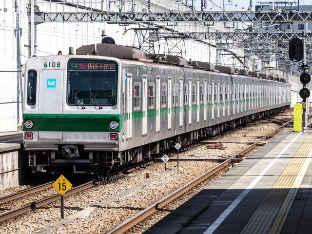 唐木田駅1
