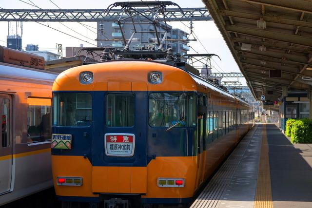 近鉄特急3