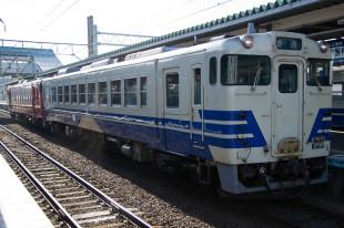 gonousen24