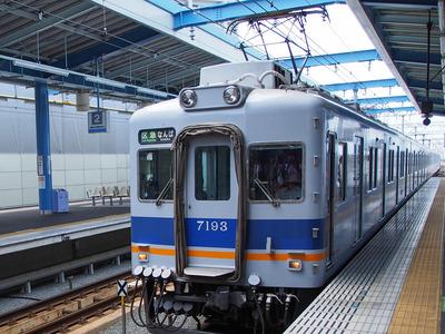 南海電車4