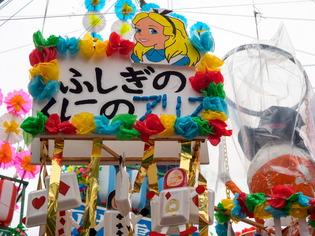 平塚七夕祭4