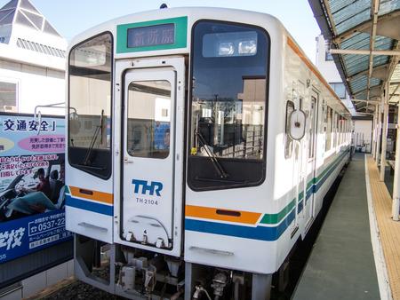 Tenhamasen2