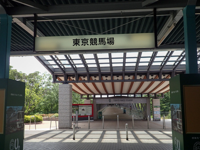 京王電鉄12