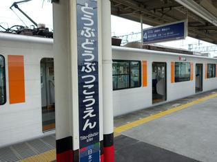 東武線02
