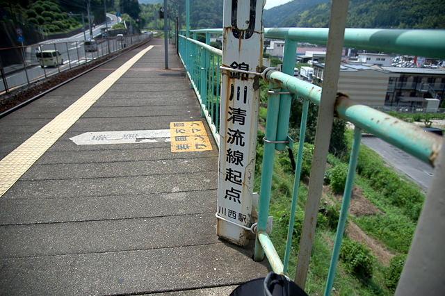 翡翠電車3