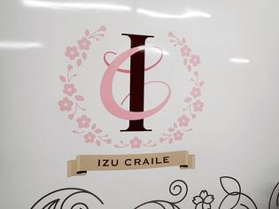 IZU CRAILE10