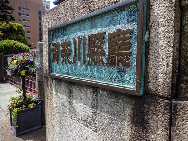 横浜街景2