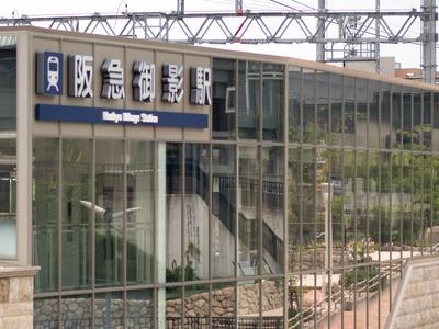 阪急電車7