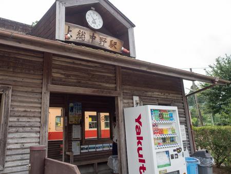 小湊鉄道1