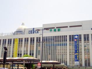 平塚街景1