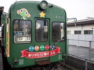 熊本青ガエル鉄道1