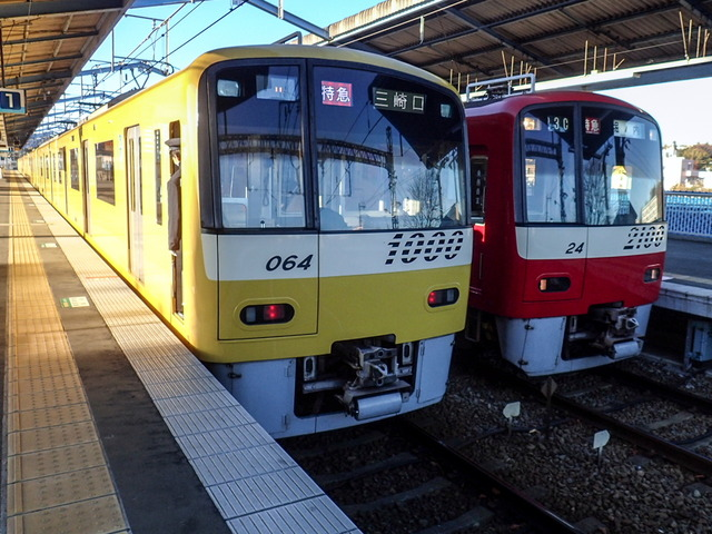 京急YellowHappyTrain2