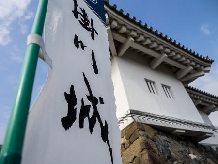 kakegawa10