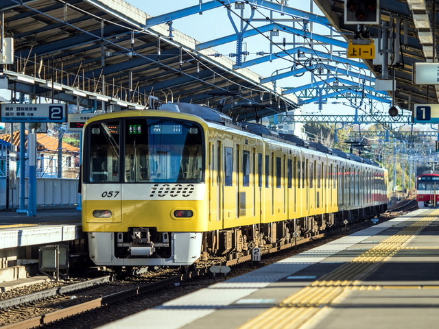京急YellowHappyTrain3