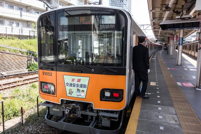 東武鉄道50050系2