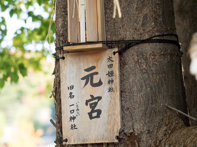 東京街景02